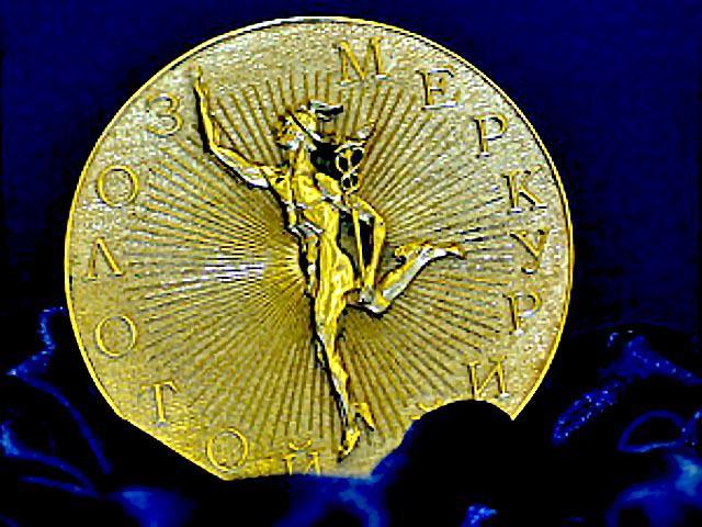 В Смоленске объявят победителей предпринимательского конкурса «Золотой Меркурий»