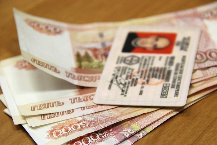 Смолянин купил права в Москве, чтобы не сдавать экзамен
