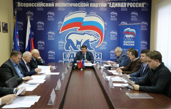 «Единая Россия» провела первое заседание регионального оргкомитета по проведению предварительного голосования