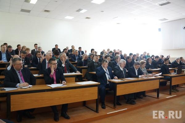 Политсовет «Единой России» дал старт предварительному голосованию в Смоленской области