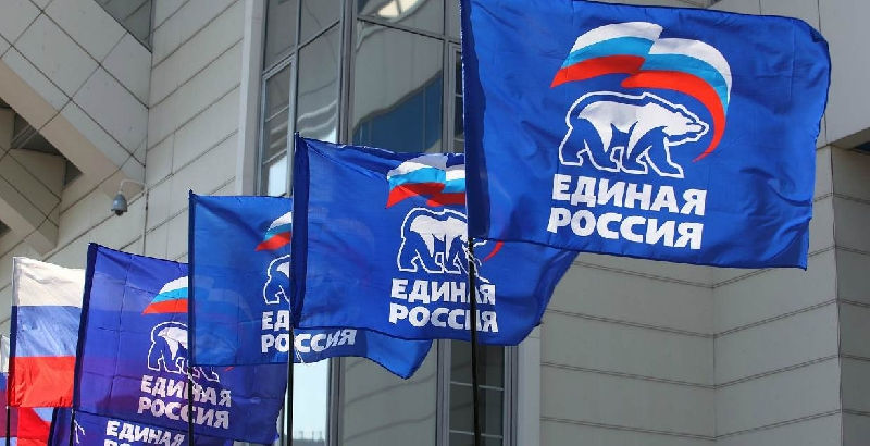 В Смоленской области из «Единой России» исключили бывшего чиновника