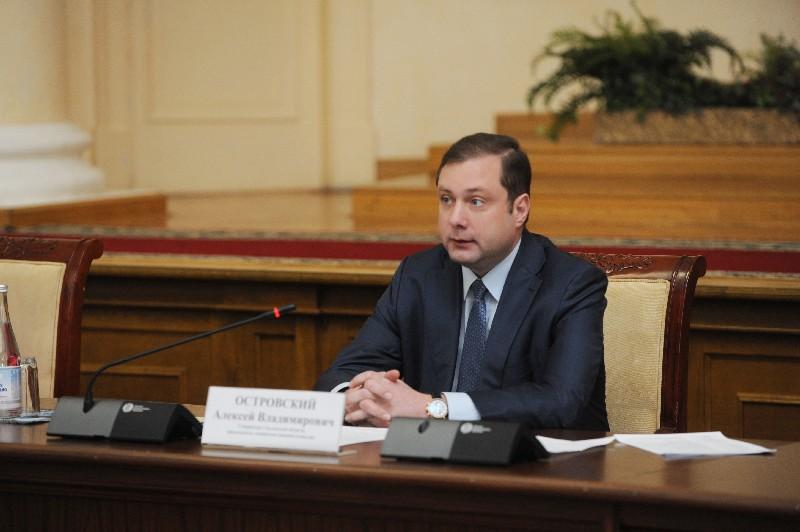 В Смоленске обсудили подготовку к выборам Президента
