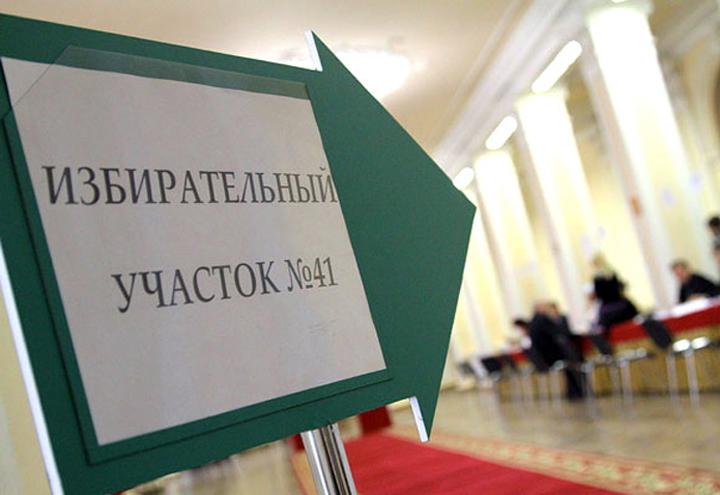 В Смоленске ограничат движение транспорта у избирательных участков