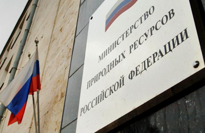 Делегация Смоленской области приняла участие в заседании Коллегии Минприроды России