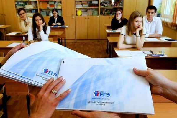 В Смоленской области досрочно ЕГЭ сдали 502 человека