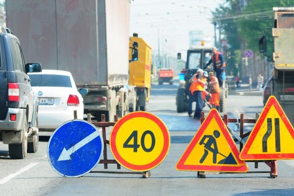 Какие улицы в Смоленске планируют отремонтировать