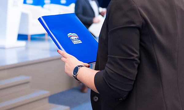 В проекте «Единой России» «ПолитСтартап» определились 115 наставников