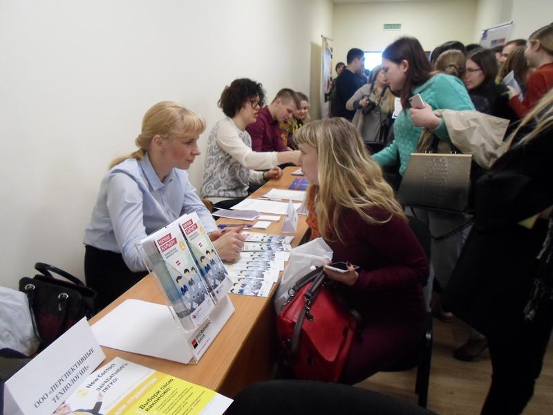 В Смоленске прошла ярмарка вакансий для выпускников