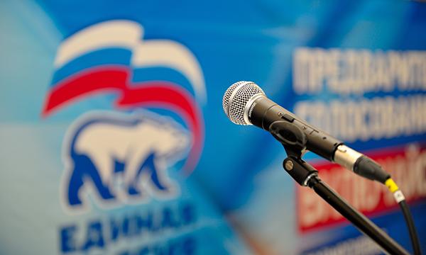 В «Единой России» начинаются дебаты участников предварительного голосования