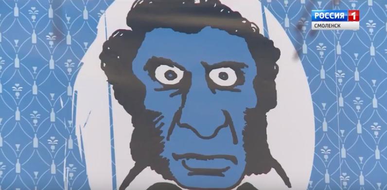 Смоляне возмущены голубым Пушкиным в центре города