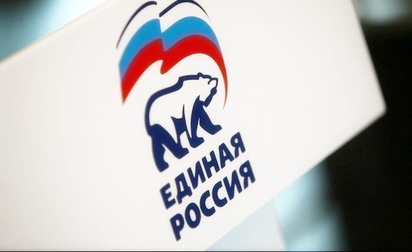 «Единая Россия» запустила сайт проекта «ПолитСтартап»