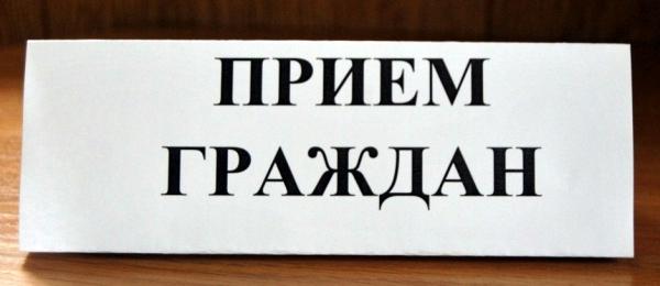 Начальник военного следственного отдела СК России по Смоленскому гарнизону проводит прием граждан