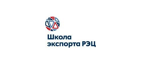 В Смоленской области обучают предпринимателей экспортной деятельности
