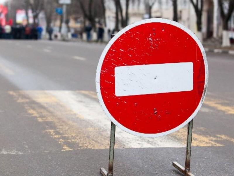 В центре Смоленска закроют движение транспорта 1 мая