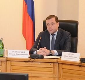 Губернатор Смоленской области отчитался о доходах