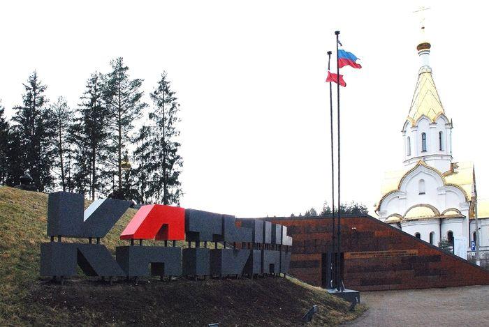 Министр культуры рассказал, каким будет смоленский мемориал