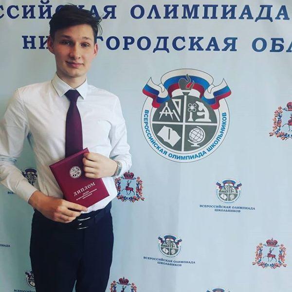 Смолянин стал призером Всероссийской олимпиады по праву