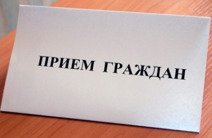 В Смоленской области приставы проведут прием граждан