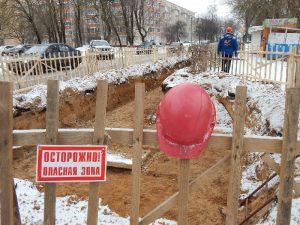 Центр Смоленска останется без отопления и горячей воды