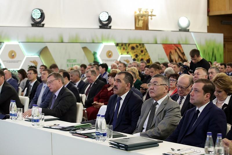 Губернатор Алексей Островский принял участие в заседании итоговой Коллегии Минсельхоза России