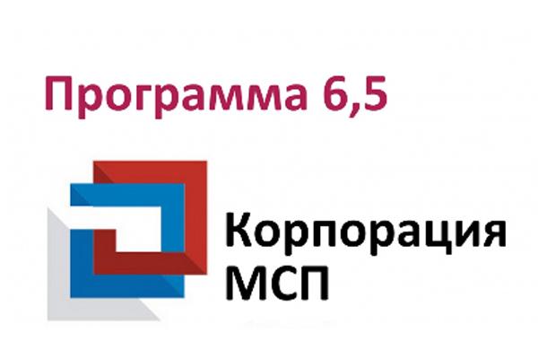 В Смоленской области выдан первый льготный кредит в рамках «Программы 6,5%»