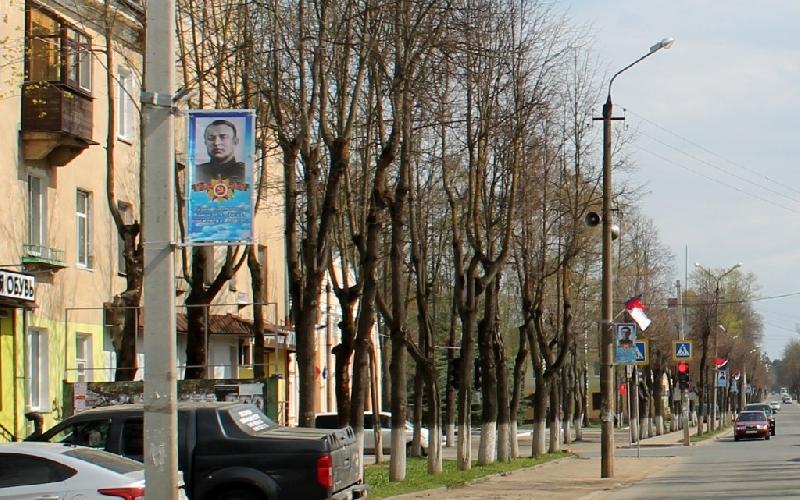 В райцентре Смоленской области открыли фотоаллею героев