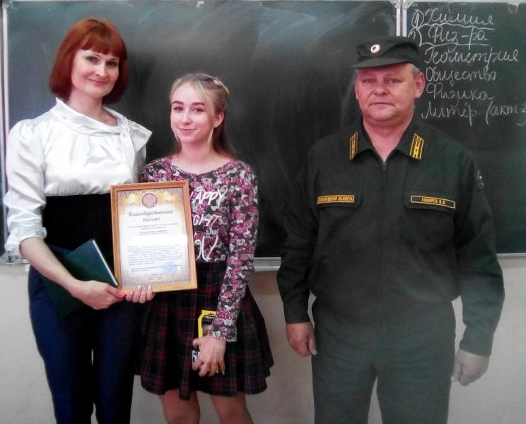 В Смоленской области наградили школьников, потушивших лесной пожар