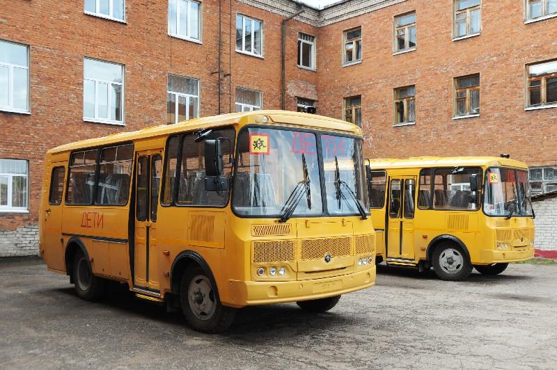 Смоленские школы получили новые автобусы