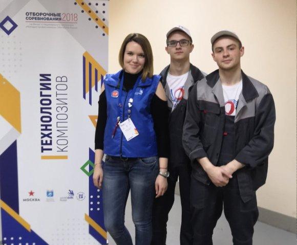 Смоляне стали победителями VI Национального чемпионата «Молодые профессионалы»