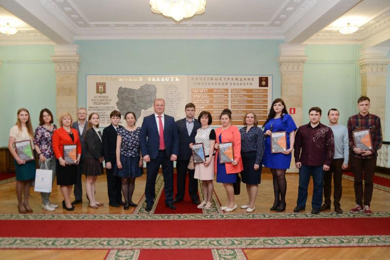 Кто из смолян стал победителем регионального конкурса по Web-проектам