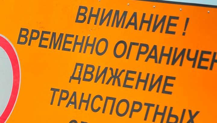 Где в Смоленске в четверг ограничат движение транспорта