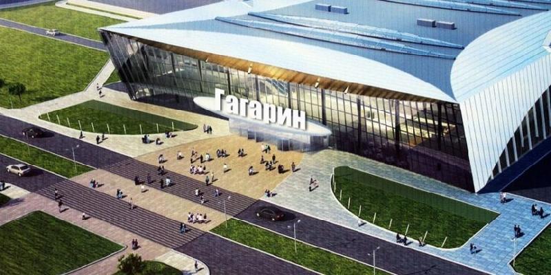 Именем смолянина назвали аэропорт в Саратовской области