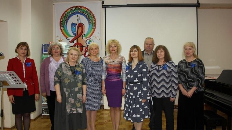 В Смоленске состоялась конференция музыкальных педагогов