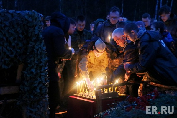 В Ельне в рамках проекта «Связь поколений» состоится Вечер Памяти