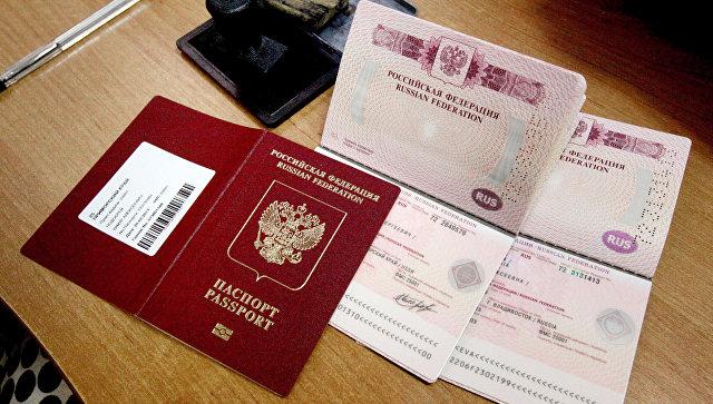 Госдума поддержала повышение пошлины за загранпаспорт нового поколения