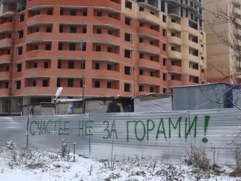 Смолянин – строитель «нагрел» дольщиков почти на 10 млн. рублей