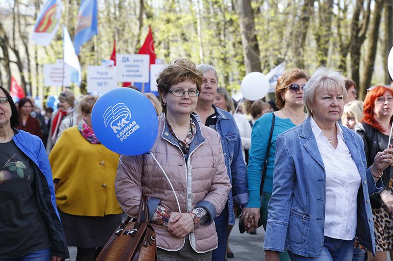 1 мая в Смоленске прошел митинг под девизом «За достойную работу, зарплату, жизнь!»