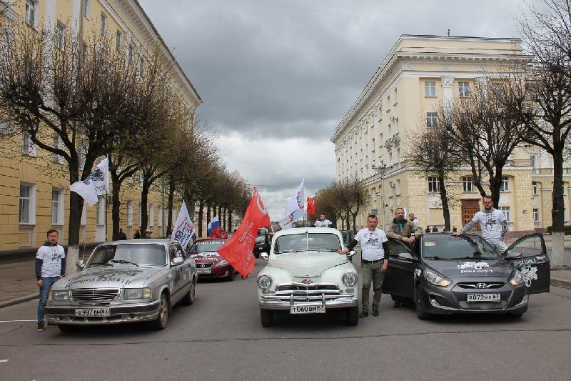 В Смоленске стартует ежегодный автопробег «Дорога памяти»