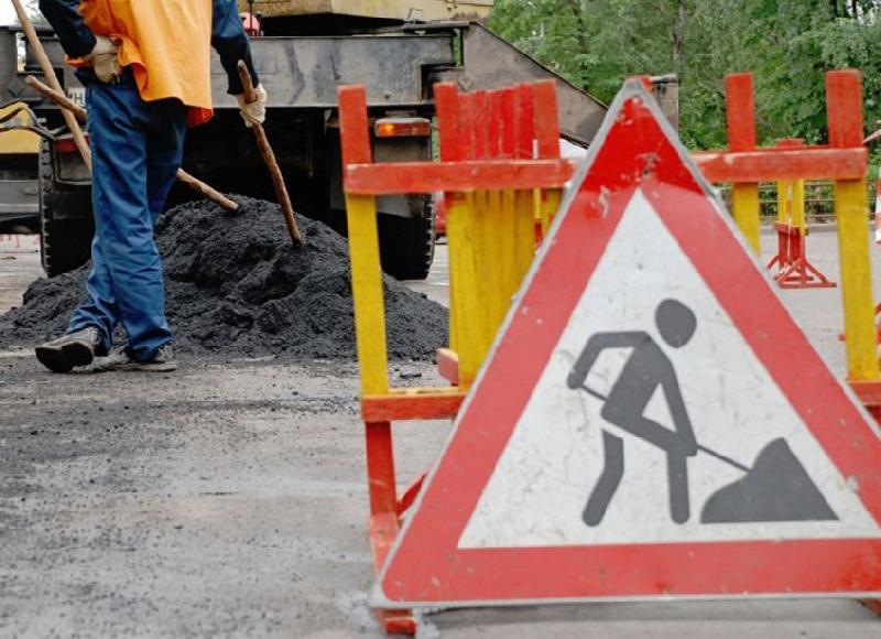 10 мая в Смоленске начнётся ремонт улицы Коммунальной