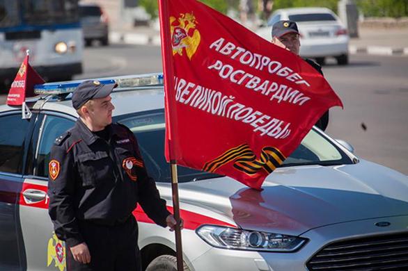 Автопробег «Вахта Памяти. Сыны Великой Победы» пройдет по территории Смоленской области
