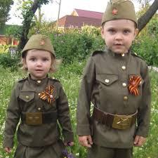 Купить детскую военную форму