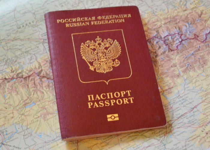 Заграничные паспорта и водительские права подорожают