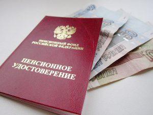 Правительство РФ предлагает начать повышать пенсионный возраст с 2019 года