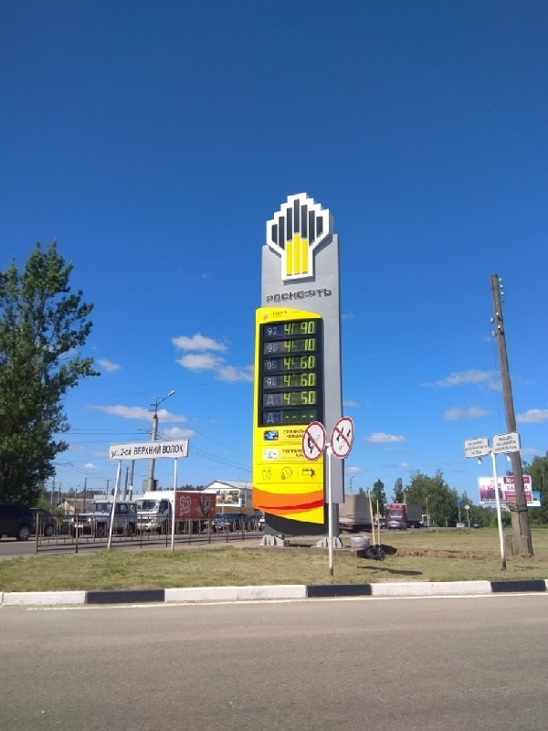 В Смоленской области подорожал бензин