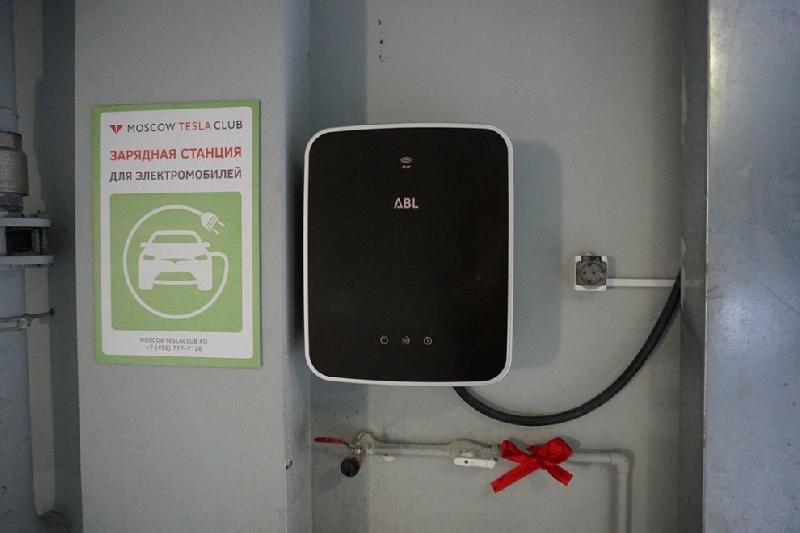 В Смоленске и Вязьме появились зарядные станции для электромобилей