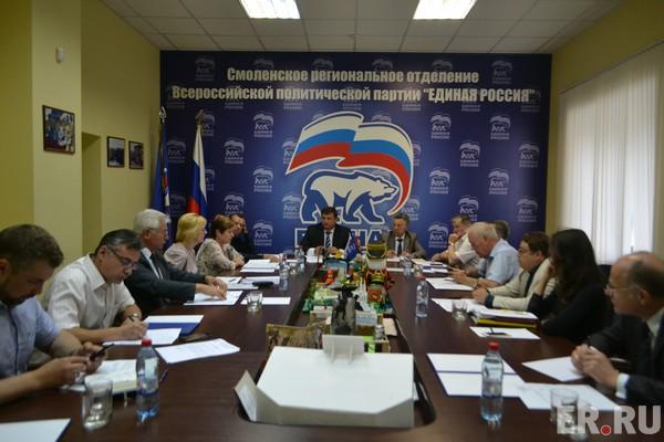 В «Единой России» обсудили благоустройство Смоленской области