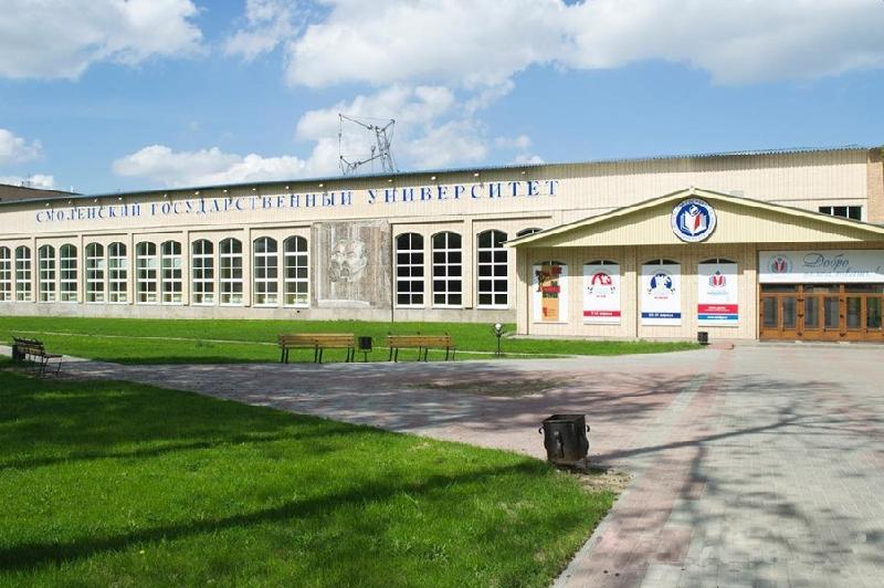 Смоленскому госуниверситету отказали в аккредитации двух направлений