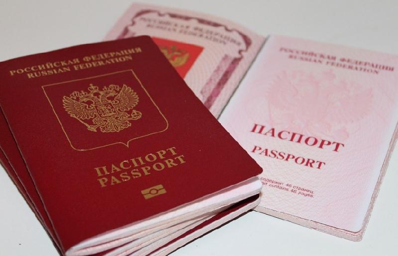 Смолянам советуют проверить, действительны ли их паспорта