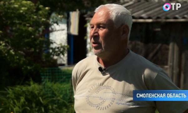Федеральный канал рассказал о шахтере с Крайнего Севера, который 16 лет добивается жилья в Смоленской области