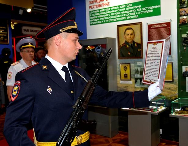 Смоленские полицейские приняли присягу